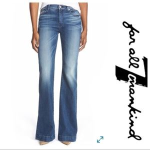 💕SALE💕7 for All Mankind Dojo Premium Denim Jeans